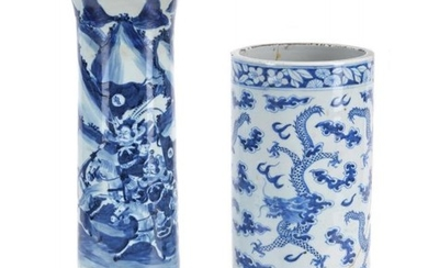 A Chinese blue and white trumpet vase