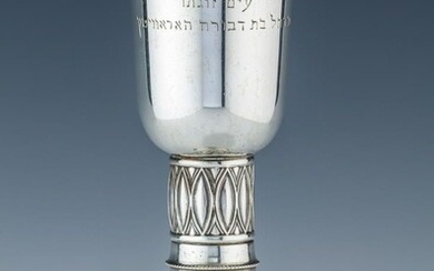 A LARGE SILVER KIDDUSH CUP. Austrian c. 1900. With a