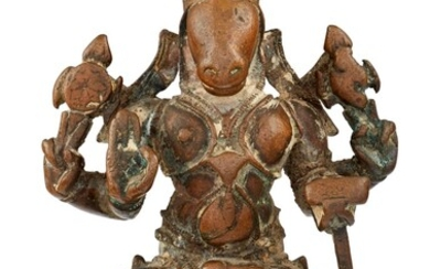 A SMALL BRONZE FIGURE OF HAYAGRIVA, SOUTH INDIA, TAMIL NADU, VIJAYANAGARA PERIOD, 15TH-16TH CENTURY