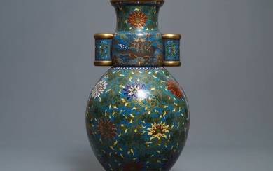 A large Chinese cloisonné hu vase with lotus...