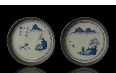 A pair of small blue and white porcelain dishes, with...