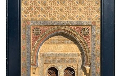 CARVED AND PAINTED PLASTER PLAQUE OF ALHAMBRA