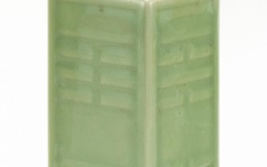 """CHINESE CELADON CONG VASE Height 7""""."""