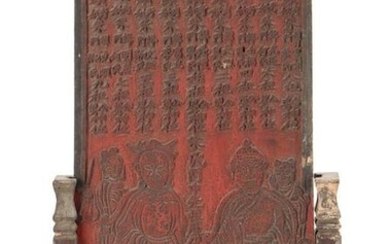 Chinese Carved Wood Ancestor's Plaque, c 1900