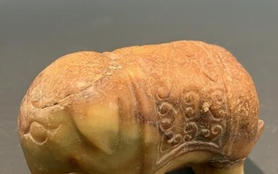 Chinese Ming Dynasty Yellow Jade of Elephant