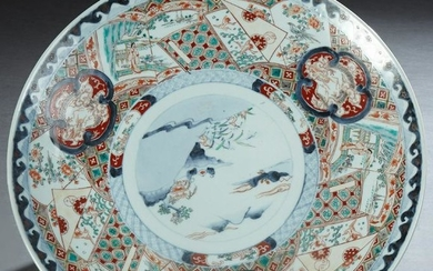 Large Japanese Imari Porcelain Charger, 20th c., with a