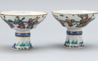 """PAIR OF CHINESE PORCELAIN WINE CUPS Polychrome figural decoration. Heights 3.5""""."""