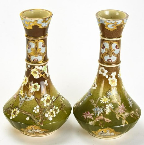 Pair Asian Hand Painted Porcelain Vases