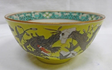 19TH CENTURY YELLOW CHINESE PORCELAIN BOWL WITH ENAMEL DRAGON...