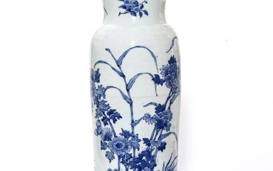 A BLUE AND WHITE SLEEVE VASE, LATE MING DYNASTY