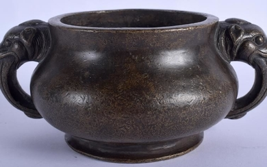 A CHINESE TWIN HANDLED BRONZE CENSER BEARING XUANDE