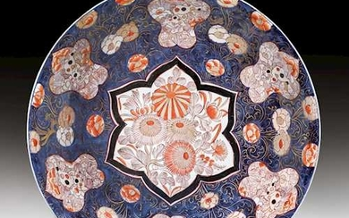 A LARGE IMARI CHARGER.