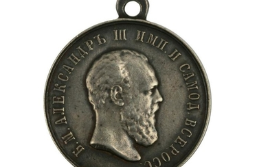 A RUSSIAN MEDAL FOR THE SALVATION OF THE PERISHING