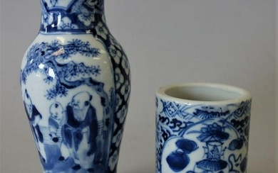 Chinese Blue & White Porcelain Vase & Brush Pot