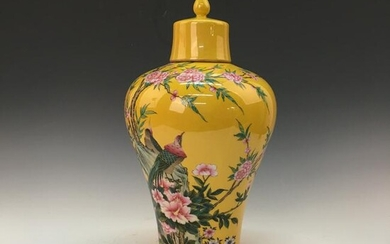 Chinese Famille Rose Meiping Vase and Cover