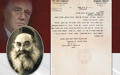 "Discovery: The Historical Letter about the Death of the Leader of the Allies against Nazi Germany, ""The Greatest Man in the World, the True Tzaddik"" [!] – a Member of the Council of the Chief Rabbinate, the Rabbi of Petach Tikvah, the Gaon Rabbi Reuven..."