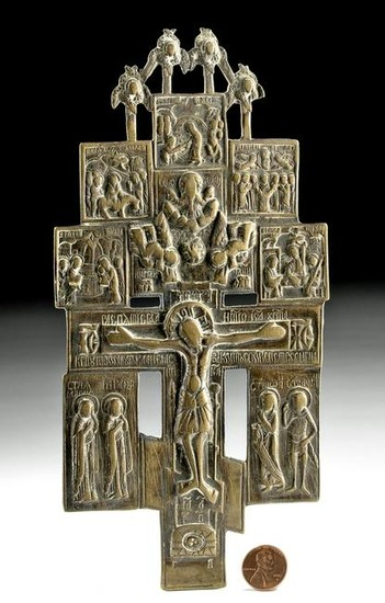 Early 20th C. Russian Brass Crucifix