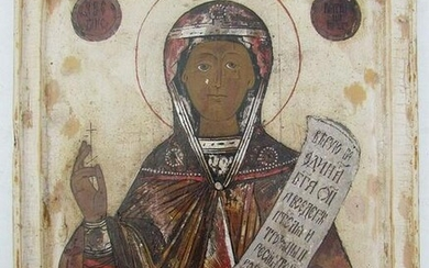 LATE 17th - EARLY 18th CENTURY ANTIQUE RUSSIAN ICON of