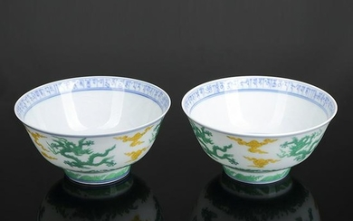 Pair of Chinese Doucai Yellow and Green Porcelain Bowls