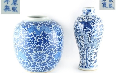 Property of a gentleman - a 19th century Chinese...