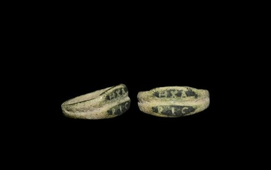 Roman Inscribed Ring with Blessing