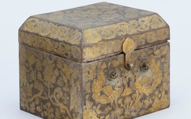 "TIBETAN GILT-METAL BOX Chased engraving of figures and birds in a landscape. Height 4.25"". Width 5"". Depth 4""."