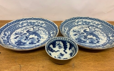 Three piece of blue and white oriental china, two plates and...