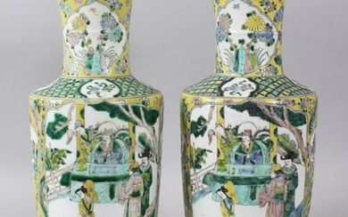 A PAIR OF 19TH CENTURY CHINESE ROULEAU PORCELAIN VASES,