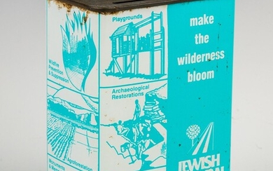 A RARE TIN JNF MAKE THE WILDERNESS BLOOM CHARITY