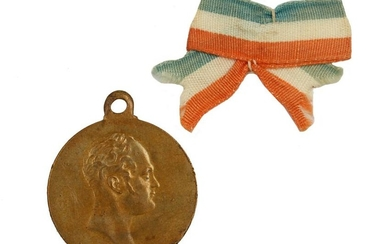 A RUSSIAN MEDAL FOR 100 ANNIVERSARY OF 1812 WAR