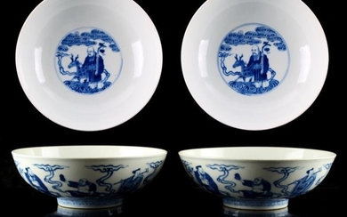 A pair of Chinese blue & white Immortals bowls,...