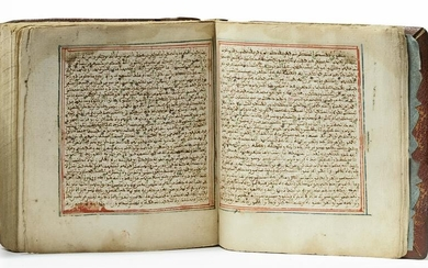 AN ILUMINATED MINIATURE COLLECTION QURAN, INCLUDING