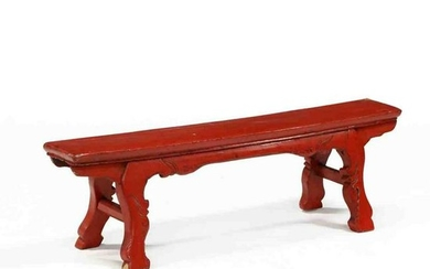 Chinese Carved and Lacquered Low Stand