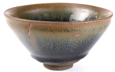 Chinese Jian-type Ceramic Bowl