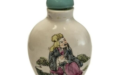 Chinese Porcelain Snuff Bottle, Hand painted Scholars