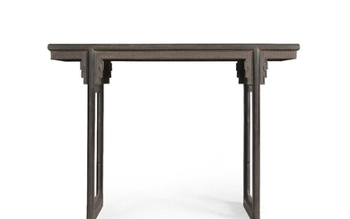 Chinese Carved Zitan Wood Altar Table