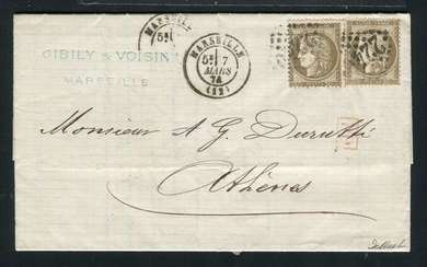 France 1874 - Rare letter from Marseille bound for Athens with two No. 56 stamps