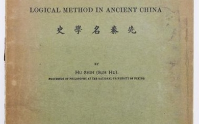 Hu Shih Chinese Philosophy Signed Book 9''x6''. An