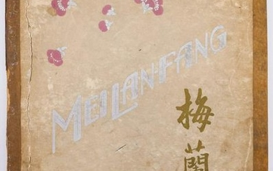 Mei Lanfang Chinese Actor Signed Book 10''x7.25''. A