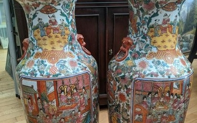 Pair Antique Chinese Huge Signed Enamel on Porcelain