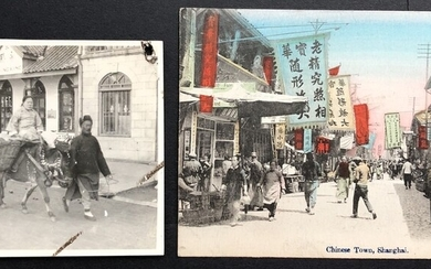 PostcardChina1920s Shanghai colored street view postcards