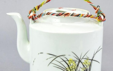 Signed Chinese Porcelain Hand Painted Tea Pot