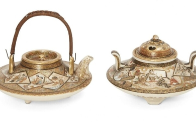 A Japanese Satsuma kettle and cover, late 19th century, together...