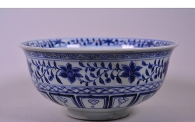 A large Chinese blue and white porcelain bowl with phoenix d...