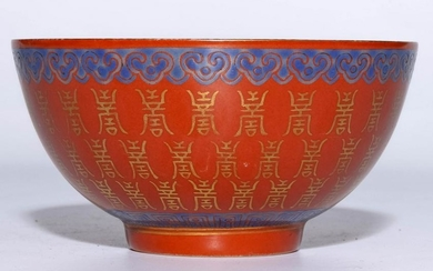 AN IRON-RED GILT LONGEVITY BOWL