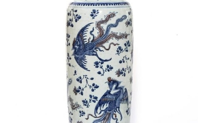 AN UNDER GLAZE BLUE AND COPPER RED SELLVE VASE, KANGXI