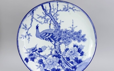 Blue-white plate/bowl with peacock, China, 20th cent. Underside of banner with tendril, bottom with remains of colour and silicone, D. 47 cm