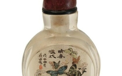 Chinese Glass Snuff Bottle, Hand Painted Butterflies