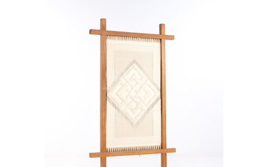 French production Tapestry Cotton and wood Creation date: circa 1970 H 197×L 105×P 33 cm