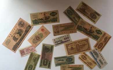 Group of Chinese Paper Money